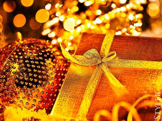 pomysł na prezent,prezent,prezent świąteczny,prezent pod choinkę,prezent na gwiazdkę,prezent dla mamy,prezent dla taty,prezent dla niego,prezent dla niej,prezent dla babci,prezent dla dziadka,prezent dla faceta,prezent dla kobiety,prezent dla dziewczyny,prezent dla chłopaka,prezent dla szefa,gwiazdka,święta,Boże Narodzenie,